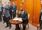 Polska – Uzbekistańska Konferencja Naukowa