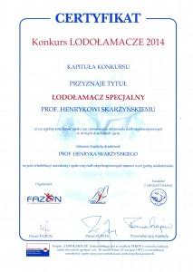 Certyfikat otrzymania nagrody